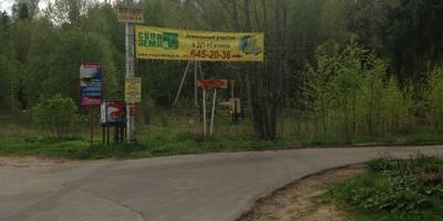 Фотографии и отзывы о коттеджном поселке «Силия» (Солнечногорский р-н МО)