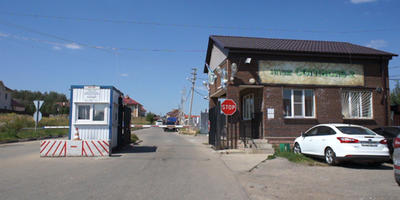 Фотографии и отзывы о коттеджном поселке «Согласие-2» (Наро-Фоминский р-н МО)