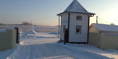 Фотографии и отзывы о коттеджном поселке «Солнечный» (Шаховской р-н МО)