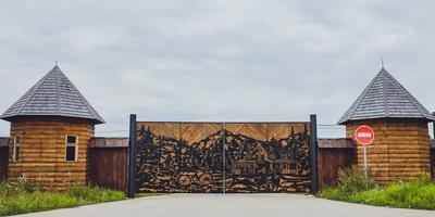 Фотографии и отзывы о коттеджном поселке «Деревня Виноградовка» (Шаховской р-н МО)
