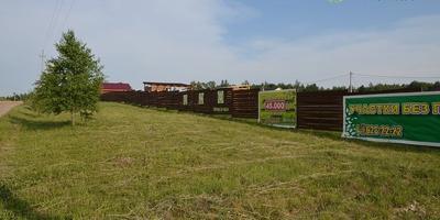 Фотографии и отзывы о коттеджном поселке «Рузское» (Волоколамский р-н МО)