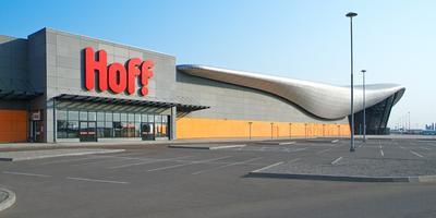 Скидка 5% на покупки в интернет-магазине Hoff