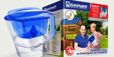 Поздравляем победителей конкурса «Вода на даче»