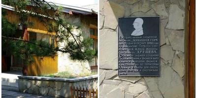 Символ года собственной персоной: питомник «Холодная гора», Крым