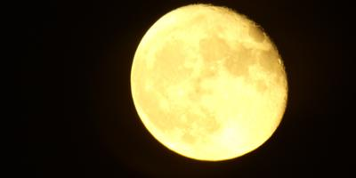 Луна из нашего окна