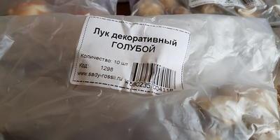 Сады России!!! Я от Вас в приятном шоке
