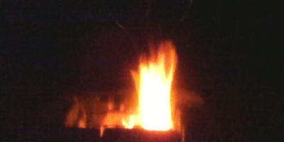 Посиделки у огня
