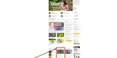 Как завести свой журнал на нашем сайте