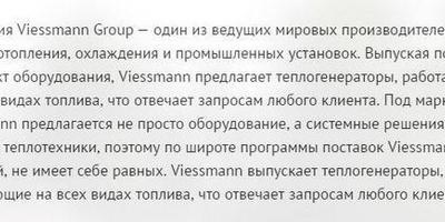 "Стартовал конкурс ""Тепло и уют"""