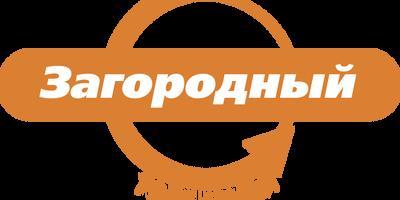 """Рады, представиться - телеканал """"Загородный"""""""