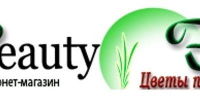 """Отзывы об интернет-магазине """"BeautyFlora"""""""