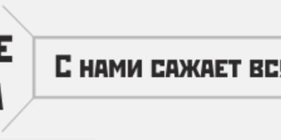 """Отзывы об интернет-магазине """"Первые семена"""""""
