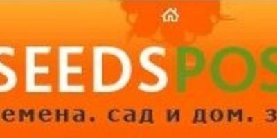 """Отзывы об интернет-магазине """"Seedspost"""""""