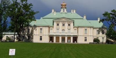Ораниенбаум. Дворец А. Д. Меншикова, Нижний парк