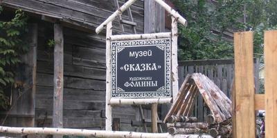 Путешествие в село Макарьево Нижегородской области