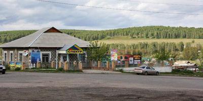 Село Партизанское