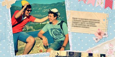 Страницы лета с HP: учимся создавать фотоальбомы