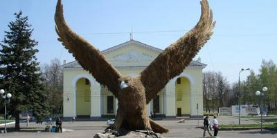Орёл - город или птица?