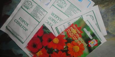 Эконом-вариант покупки семян