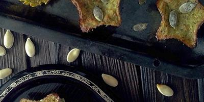 Маффины из кабачка с тыквенными семечками