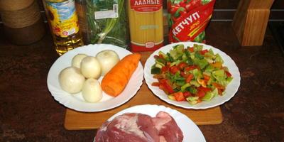 Мясная заправка с овощами к любому гарниру на ваш вкус