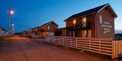 Фотографии и отзывы о коттеджном поселке «Новая Скандинавия» (Выборгский р-н ЛО)