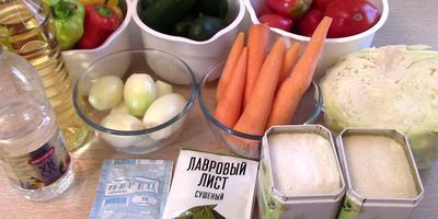 """Салат из овощей """"Краски лета"""": заготовка на зиму (видео)"""