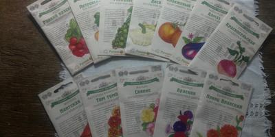 Отчет об использовании подарочных наборов старинных семян от Русского Огорода