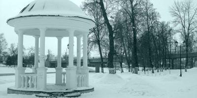 В парке...
