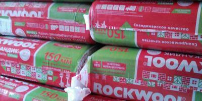 Приз от ROCKWOOL принят в Ростове!