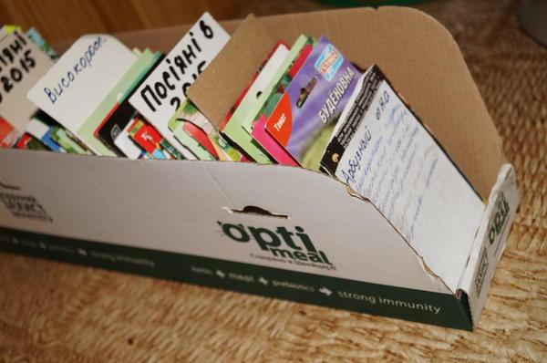 Коробка с семенами