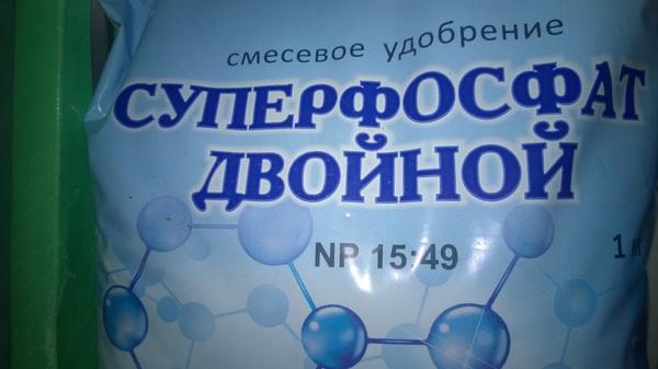 суперфосфат двойной