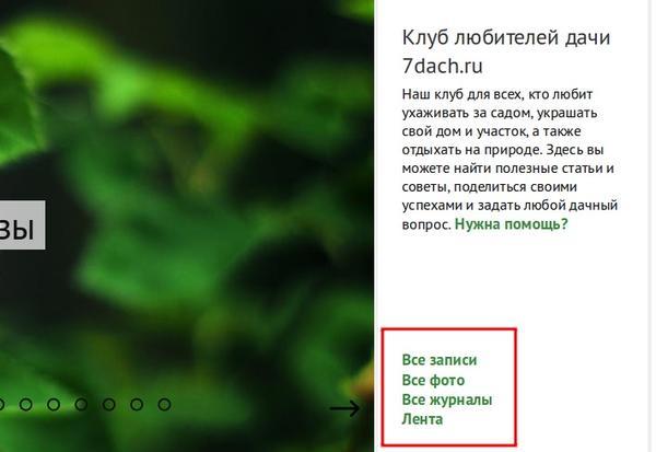 Вот новые ссылки, видны только после входа на сайт