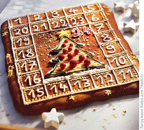 Рождественский календарь - пирог