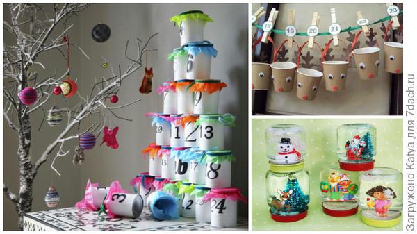 Адвент-календари из бумажных стаканчиков, баночек. Фото с сайтов http://thewhoot.com.au http://www.mypersonalaccent.com http://thechicsite.com