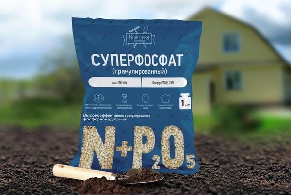 Суперфосфат гранулированный. Фото с сайта ydobreniam.ru