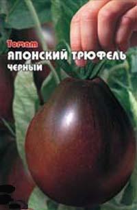 Семена томатов Японский трюфель