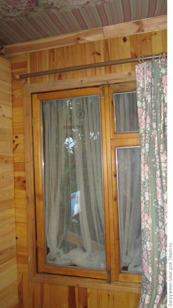Окно с новым стеклопакетом