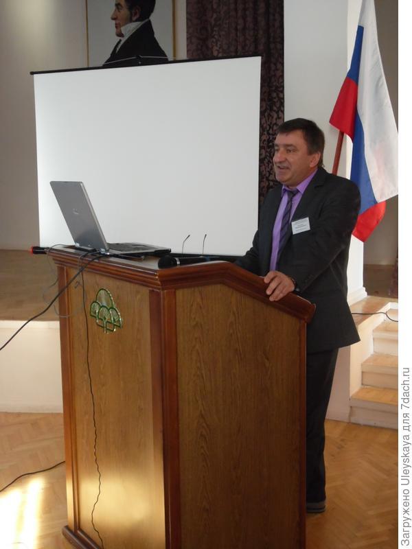 Ю.В. Плугатарь приветствует участников конференции в Никитском ботаническом саду