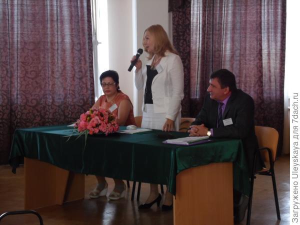 В составе президиума пленарного заседания Ю.В. Плугатарь, Е.В. Голосова, Л.И. Улейская