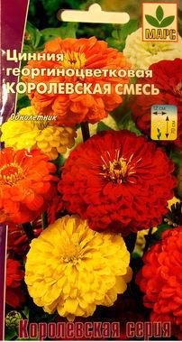 Цинния изящная сортотип Георгиновая Смесь, фото сайта semenagoda.ru