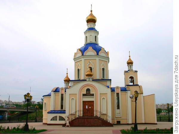 Храм Архангела Гавриила, Белгород