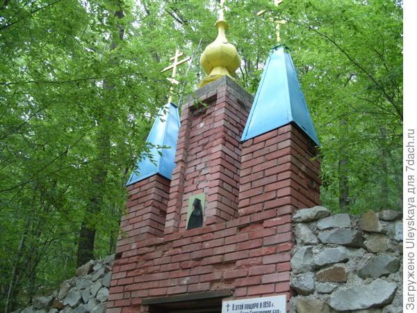 На территории Топловского монастыря, Крым