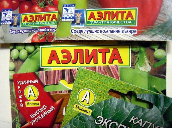 """Семена компании """"АЭЛИТА"""" сегодня можно купить практически в любом магазине"""