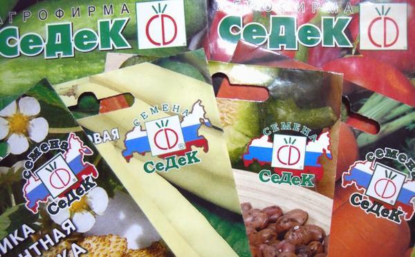 В ассортименте компании СеДек много разнообразных семян