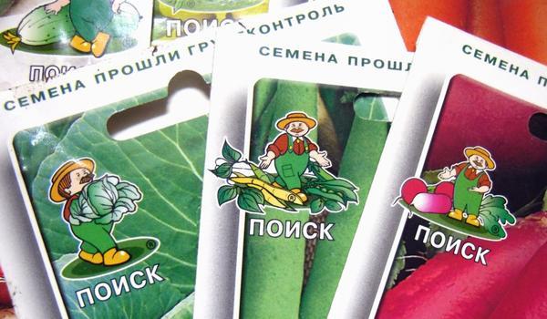 """У фирмы """"ПОИСК"""" отличный выбор семян"""