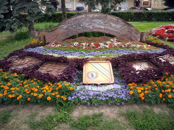 Композиция Тутаевского района