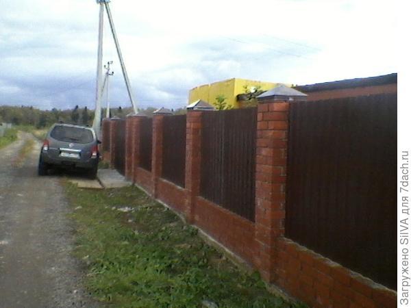 наш прекрасный забор