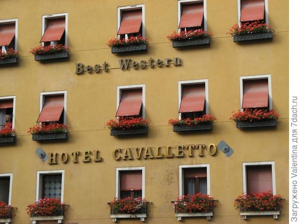 отель1