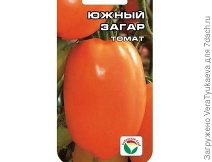 """Фотография пакетика помидоров с семенами сорта """"Южный загар""""."""